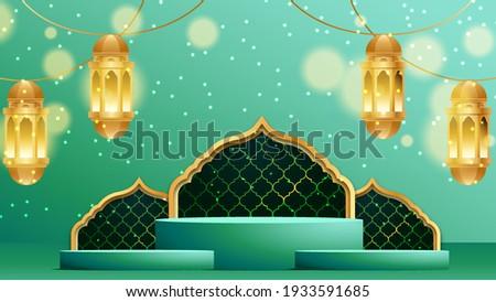 3D islamic display podium decoration background on green. Golden Islamic Lantern. amadan kareem, mawlid, iftar, isra miraj, eid al fitr adha, muharram. 3D Vector Illustration