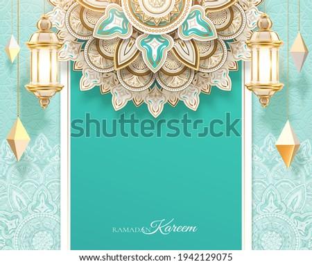 3d Islamic holiday celebration background design with luxury geometric patterns. Greeting card template suitable for Ramadan, Eid al-Fitr or Hari Raya.