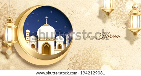 3d Islamic holiday celebration banner designed with metal crescent moon and paper cut mosque. Background suitable for Ramadan, Eid al-Fitr or Hari Raya.