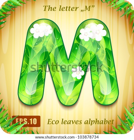 M Alphabet In 3d 3d Joyful Decorative glossy