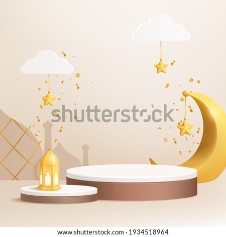 3d Luxury Islamic Platform with Gold Crescent Moon, Traditional Islamic Lantern. Square Islamic Podium Banner for Product Display, Ramadan, Presentation, Base.