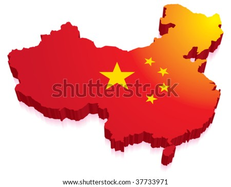 Geography Of China. geography China+flag+map