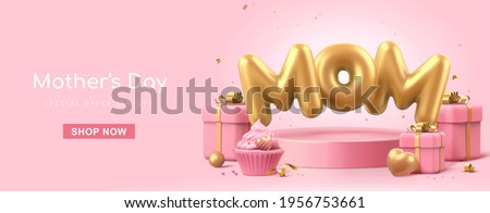3d minimal pink banner background, suitable for Mother's Day. Mom balloon words float on podium with gift boxes decorated aside.