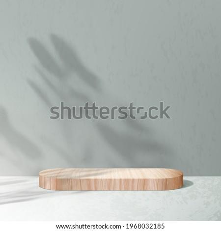 3d minimal wooden podium