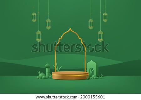 3d modern brown islamic podium in green background with lantern, mosque, grass, plant, gold. banner for islamic banner festivity like eid al adha, fitr, ramadhan, etc.