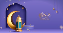 3d modern Islamic holiday banner in purple monotone design. Display podium with Ramadan lantern, metal moon and mosque portal. Calligraphy: Eid Mubarak