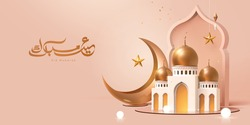 3d modern Islamic holiday banner, suitable for Ramadan, Raya Hari, Eid al Adha. Cute toy mosque and crescent moon displayed on round mirror with onion dome in the background.