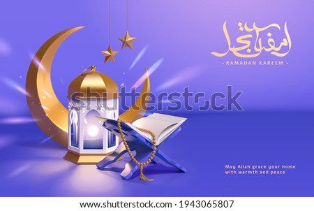 3d modern Ramadan background suitable for greeting card or sale template. Toy layout design of Islamic lantern, holy Quran and the gold moon.