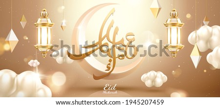 3d Muslim holiday banner with calligraphy and crescent moon. Suitable for Ramadan, Eid al-Fitr or Hari Raya. Translation: Blessed festival