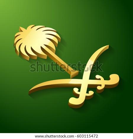 3d national emblem of the
