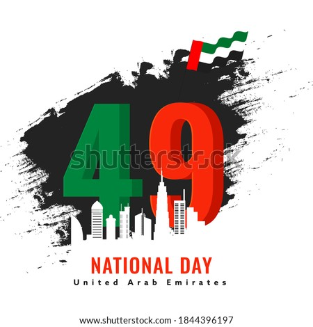 3D 49 Number With Wavy UAE Flag, Silhouette Monuments Or Architecture And Black Brush Effect On White Background For National Day.