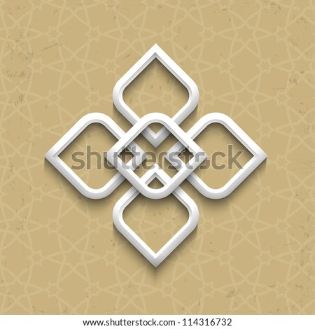 3d pattern in arabic style on grunge background. Vector illustration