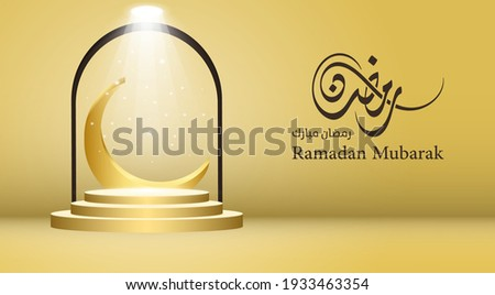 3d Ramadan Kareem background with golden Crescent and podium.