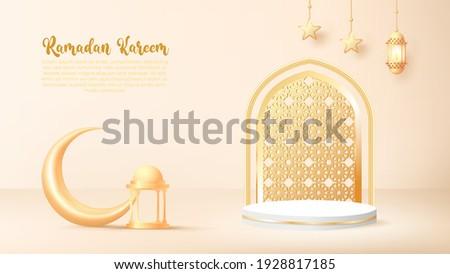3d ramadan kareem background with golden lamp and podium.