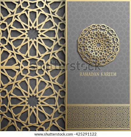 3d ramadan kareem pattern card