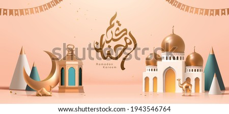 3d Ramadan or Islamic holiday celebration banner layout with mosque, lanterns and camel toys. Greeting calligraphy: Eid Mubarak.
