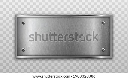 3d realistic vector metal plate