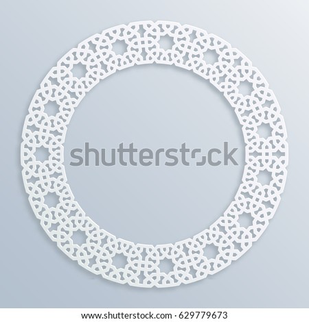 3D round white frame, vignette. Islamic geometric border, bas-relief. Vector muslim, persian motif. Elegant oriental ornament, traditional arabic art. Mosque decoration. Element for greeting cards