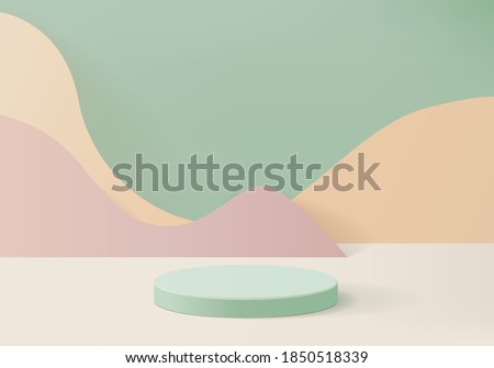 3d Stage background product scene with geometric platform. Stage background vector 3d rendering with podium. stage to show cosmetic products. Stage showcase on pedestal modern 3d studio green platform Foto d'archivio ©