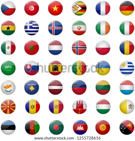 3D vector drawing. Round world flags isolated on white background.  #1255728616