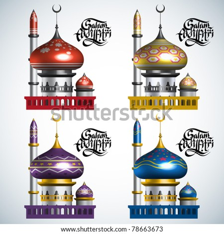 3D Vector Mosque for Muslim celebration