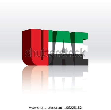 Uae Flag And Emblem Uae Word Text Flag