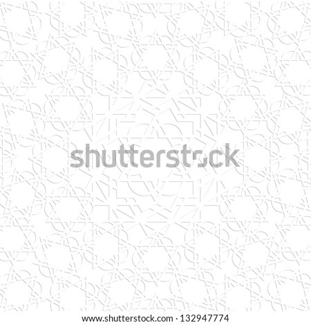 3D white arabic pattern Vector EPS10