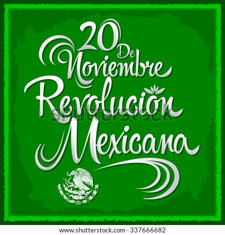Royalty Free Stock Photos And Images 20 De Noviembre Revolucion Mexicana November Mexican