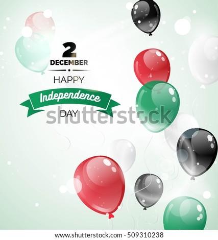 2 december uae independence