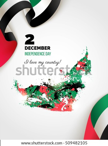 2 December. UAE Independence Day greeting card.   Holiday background with Colorful United Arab Emirates map, waving flag and paint/ink splashes.  Watercolor drawing. Vector illustration