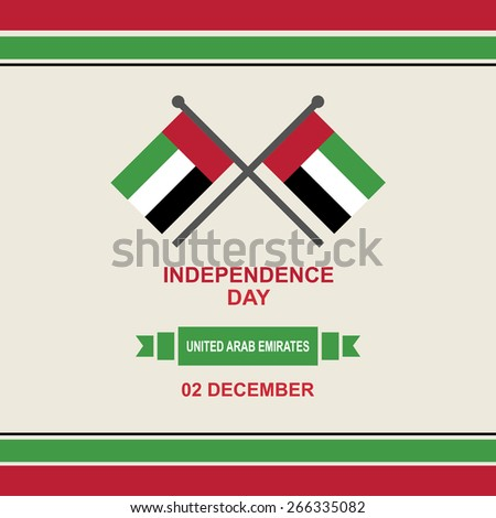02 december uae independence