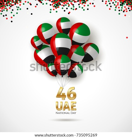 2 december. United arab emirates Happy National Day greeting card. Waving emirati flag and balloon with confetti, ribbon isolated on white background. Patriotic Symbolic background Vector illustration