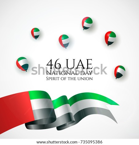 Iconswebsite icons website search over 28444869 icons icon united arab emirates happy national day greeting card stopboris Choice Image