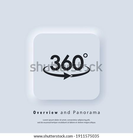 360 degree camera logo. Panorama picture 360 degree. Camera, photo icon. Virtual reality. Front camera swap. Vector. UI icon. Neumorphic UI UX white user interface web button. Neumorphism
