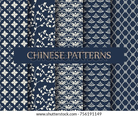 5 Different Chinese Traditional Vector Patterns Endless Texture Can Be Used For Wallpaper Pattern