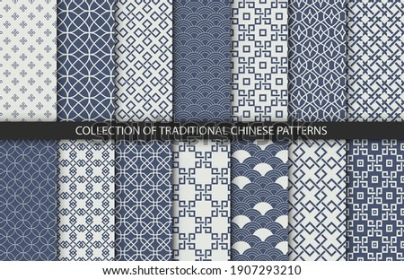 14 different chinese vector patterns. Endless texture can be used for wallpaper, pattern fills, web page background,surface textures.