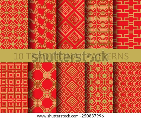 stock-vector--different-chinese-vector-seamless-patterns-endless-texture-can-be-used-for-wallpaper-pattern