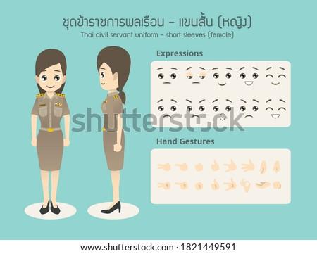 "2 Dimensional Thai civil servant character - Thai civil servant short sleeves female uniform. Translation : ""Thai civil servant uniform - short sleeves (female)."""
