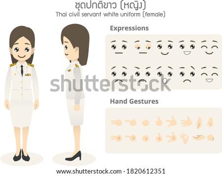 """2 Dimensional Thai civil servant character - Thai female white civil servant uniform. Translation : """"Thai civil servant white uniform (female)."""""""