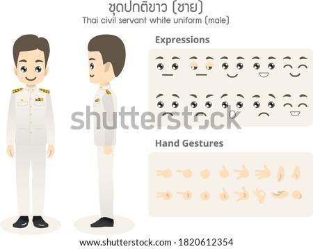 """2 Dimensional Thai civil servant character - Thai male white civil servant uniform. Translation : """"Thai civil servant white uniform (male)."""""""