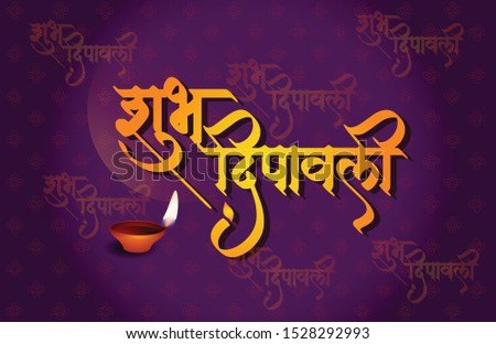 Diwali or Deepavali is the Hindu festival