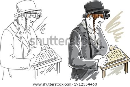 Drawing of a hasidic  jewish boy . Photo stock ©
