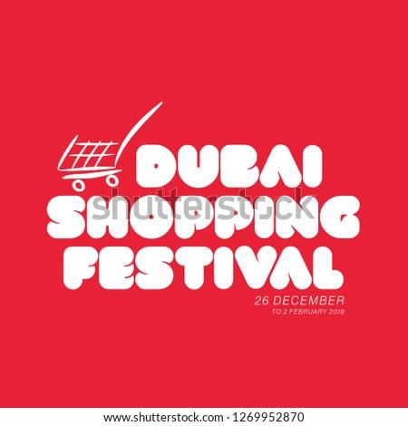 Dubai Shopping Festival - shopping cart