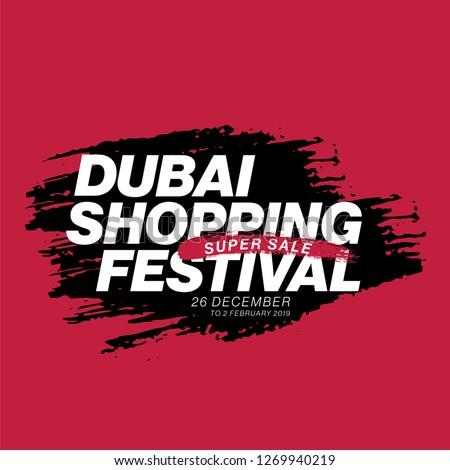 Dubai Shopping Festival -  super sale poster