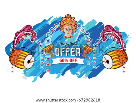 Puja Banners Background Banner Banners