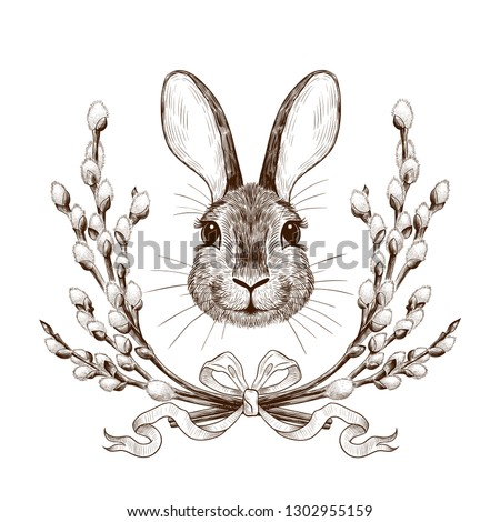 easter bunny in a wreath of