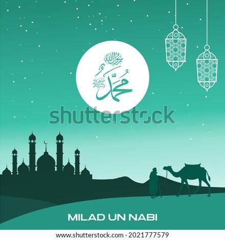 Eid milad un nabi (Translation Birth of the Prophet) muslim festival greeting background design.