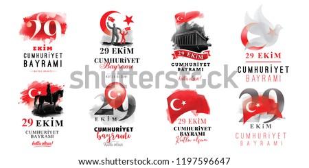 29 ekim Cumhuriyet Bayrami kutlu olsun. Translation: 29 october, republic day of Turkey. Typography vector design set.
