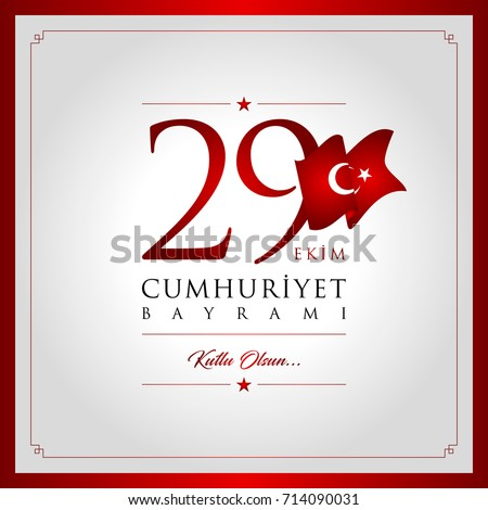 29 ekim cumhuriyet bayrami vector illustration. (29 October, Republic Day Turkey celebration card.)