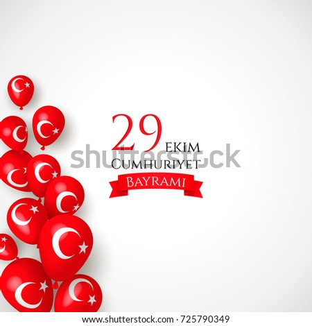 29 ekim cumhyriet bayrami, 29 october happy Turkey republic day. Waving turkish flag and balloons with confetti, ribbon isolated on white background. Patriotic Symbolic background. Vector illustration